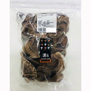 岩手県産原木乾燥しいたけ お徳用300g 原木 乾燥しいたけ 椎茸