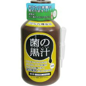 植物の生長促進 菌の黒汁 500ml ヤサキ【RSL/連作障害/光合成細菌】