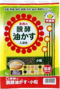 醗酵油かす 小粒 600g 東商