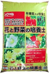 培養土 創和リサイクル 花と野菜の培養土 12L【RSL/培養/花/野菜/ハーブ/球根】