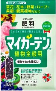 マイガーデン 植物全般用 1kg 【住友化学園芸】
