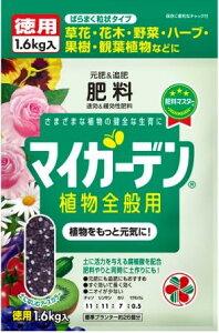 肥料 マイガーデン 住友化学園芸 植物全般用 1.6kg【RSL/生育/肥料/鉢植え/庭木】