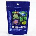 睡蓮の肥料 3GX15ホウ プロトリーフ 肥料 スイレンノヒリョウ (efmst01)