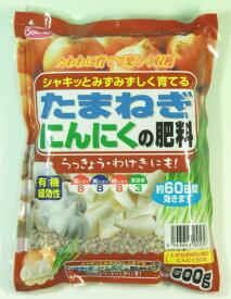 たまねぎ にんにくの肥料 500g 【S&H】 (efgl01)