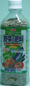 サンアンドホープ野菜の肥料(ペットボトル型) 450g【おひとり様10個まで】