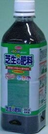 サンアンドホープ 芝生の肥料(ペットボトル型) 380g