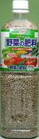 サンアンドホープ野菜の肥料(ペットボトル型) 900g