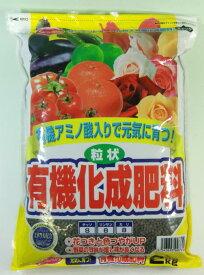 粒状有機肥料 888 2kg 【S&H】 (efgl01)