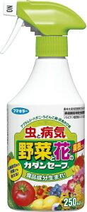 お子様のいるご家庭にも!食品成分生まれの殺虫・殺菌剤【フマキラー カダンセーフ 250ml】
