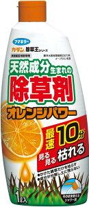 カダン 除草王シリーズ オレンジパワー 1L