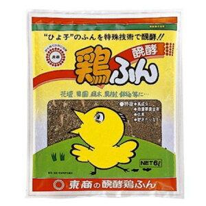 醗酵けいふん 粉末2.5L 東商 (efgl01)