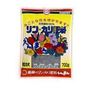 リンカリ肥料 らんまん 顆粒 700g 東商 (efgl01)