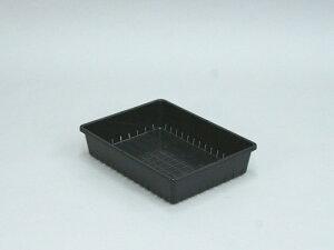 育苗コンテナ 12型 ブラック 【アップル】 (efgl01)