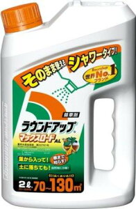 ラウンドアップマックスロードAL 2L シャワータイプ 【日産化学】【除草剤】【そのまま】【グリホ】【液体】