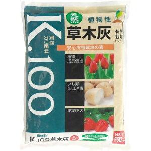 JOYアグリス マルタ・草木灰K100 500g 太田油脂