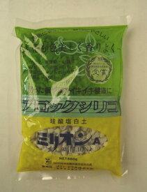 ケイ酸塩白土 ミリオンA 500g 【ソフトシリカ】 (efgl01)
