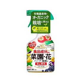 ベニカマイルドスプレー 420ml 住友化学園芸【おひとり様10個まで】