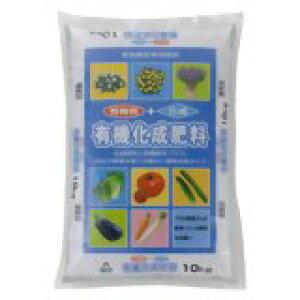 【P10倍★4/29 0:00~5/6 1:59】朝日工業 有機化成肥料 10kg