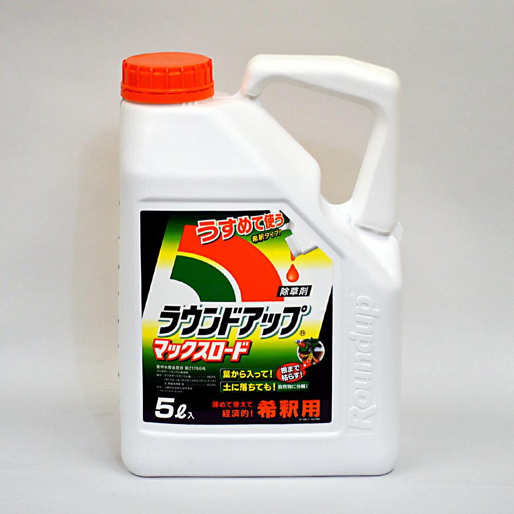 ラウンドアップマックスロード 5L 日産化学【送料無料】【除草剤/希釈タイプ/薄める/液体】