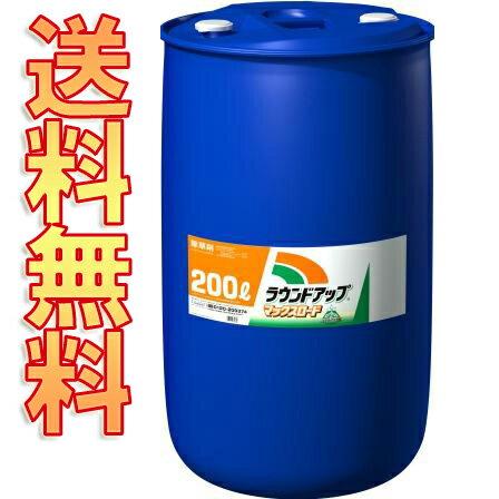 送料無料! ラウンドアップマックスロード 200L 日産化学【除草剤 希釈タイプ 液体 業務用 大容量】