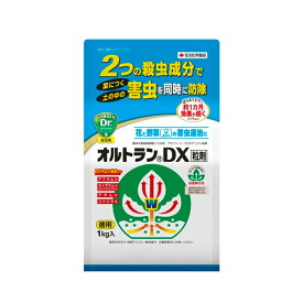 殺虫剤 住友化学園芸 オルトランDX 粒剤 1kg(袋入) 【RSL/害虫/駆除/殺虫/害虫防除】