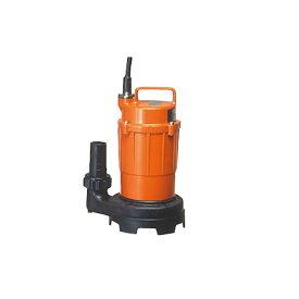 【送料無料】寺田ポンプ 小型水中ポンプ SG-150C 50Hz【取寄せ品】