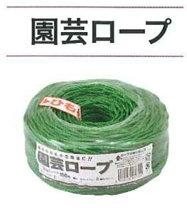 日本マタイ(森下) 園芸ロープ緑 2X100M【おひとり様10個まで】