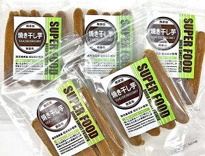 食べやす〜い♪こだわりの焼き干し芋 鹿児島県産紅はるか使用 120g×5袋セット ペースト状【送料無料】
