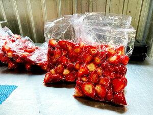 【送料無料】福岡県産 冷凍いちご あまおう3kg(1kg×3) 有機JAS申請中 国産 九州産【代引不可】