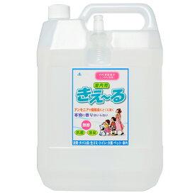 【送料無料】大容量 バイオで消臭 抗菌 きえ〜る室内用 バイオ消臭液 無香 詰替用 特大サイズ 4L