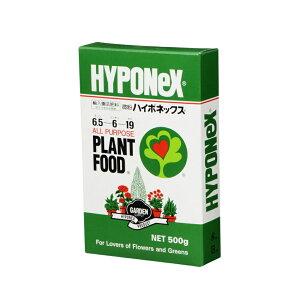 微粉ハイポネックス 500g 【ハイポネックス】 (efgl01)
