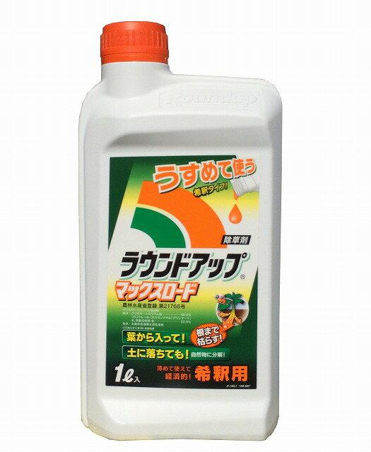 ラウンドアップマックスロード 1L 日産化学【除草剤/希釈タイプ/薄める/液体】