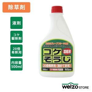 【送料無料】パネフリ工業 コケそうじ濃縮液 500ml