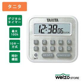 デジタルタイマー タニタ タイマー 10キー方式 100時間タイマー ホワイト TD-375【TANITA/テンキー/研究/実験/時計機能/マグネット/スタンド/リピート機能/ストップウォッチ】