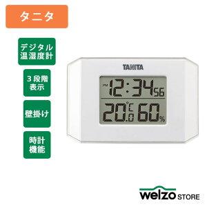 温度計・湿度計 タニタ デジタル温湿度計 ホワイト TT-574-WH【TANITA/時計表示/カレンダー機能/壁掛け/マグネット/スタンド】