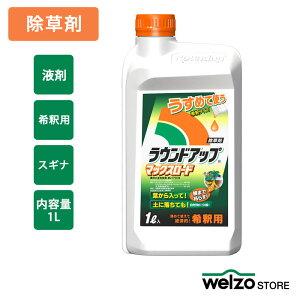 除草剤 液剤 日産化学 ラウンドアップマックスロード 1L/液体 希釈タイプ 薄める