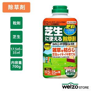 除草剤 住友化学園芸 シバニードグリーン粒剤 700g【除草/粒剤/雑草】