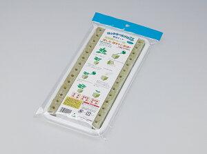 大和プラスチック ロックウール栽培マット(トレー付 84P【おひとり様10個まで】