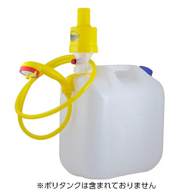 サーフィン タンク 水缶 防災 海 バーベキュー アウトドア アウトドアポンプ A122【安心の2年間保証】