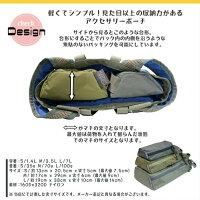 【国内正規品】ミステリーランチゾイドバックSポーチMYSTERYRANCHZOIDBAGSMALL小物入れバッグ