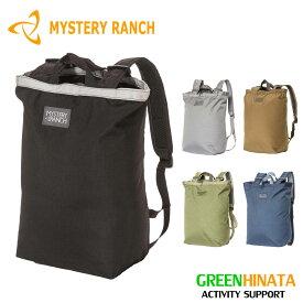 【2020モデル 国内正規品】 ミステリーランチ ブーティーバック V2 トートバッグ MYSTERYRANCH BOOTY BAG v2