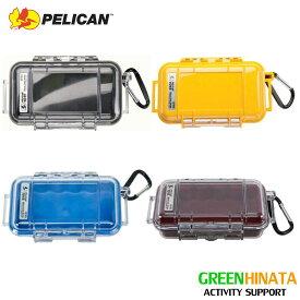 【自社在庫品】 ペリカン 1015ライナー 防水ケース PELICAN Waterproof Case 1015 WL