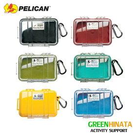 【自社在庫品】 ペリカン 1020ライナー 防水ケース PELICAN Waterproof Case 1020 WL