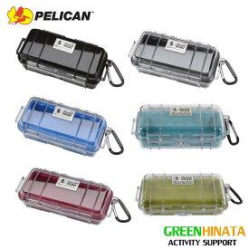 【自社在庫品】 ペリカン 1030ライナー 防水ケース PELICAN Waterproof Case 1030 WL
