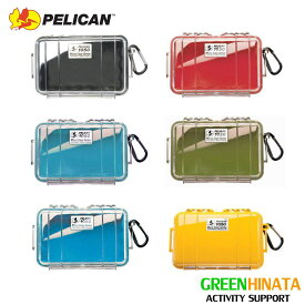 【自社在庫品】 ペリカン 1050ライナー 防水ケース PELICAN Micro Dry Cases 1050