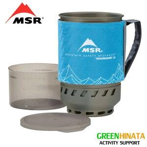 【国内正規品】 エムエスアール ウィンドバーナーデュオアクセサリーポット 1.8 L ミニマリストストーブオプション MSR WindBurner Duo Acccessory Pot 36701