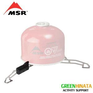 【国内正規品】 エムエスアール キャニスタースタンド 水筒オプション MSR Universal Canister Stand 36003