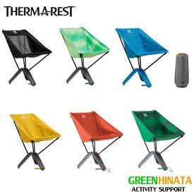 【国内正規品】 サーマレスト トレオチェア コンパクト収納 椅子 THERMAREST TREO CHAIR 30497