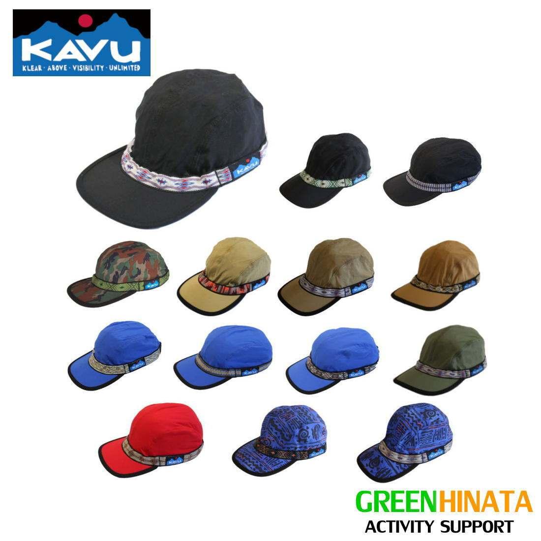 【国内正規品】 カブー シンセティックキャップ 帽子 KAVU SYNTHETIC STRAPCAP 軽量 速乾 キャップ