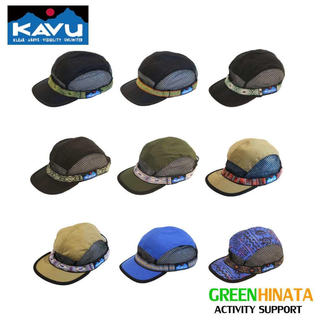 【国内正規品】 カブー トレイルランナー 帽子 KAVU Trailrunner 速乾 トレイルランニング